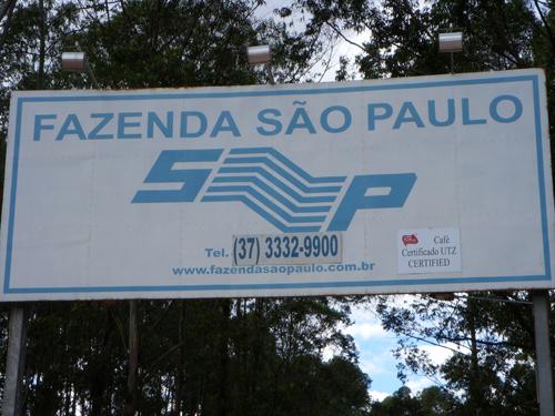 サンパウロ農園