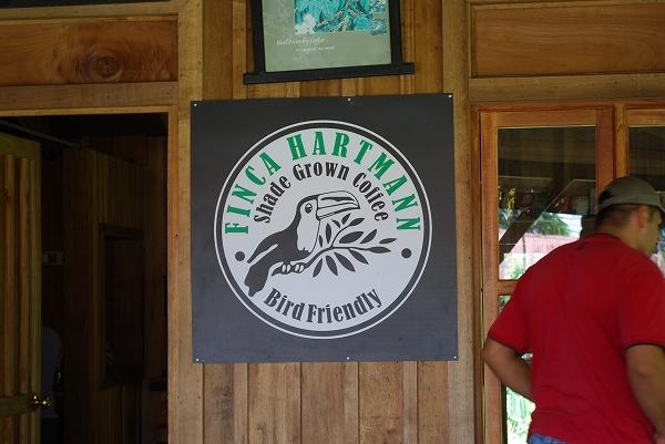 パナマ-ハートマン