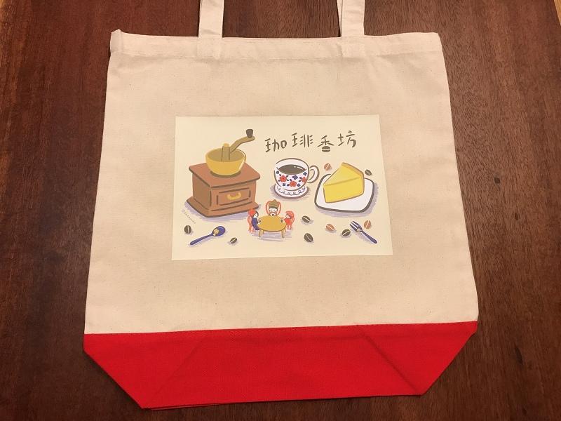 珈琲香坊オリジナルエコバッグ