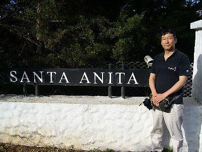 サンタアニータ農園
